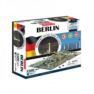 Пазл 4D Citysсape Берлин, Германия Фото