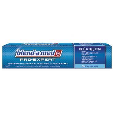 Зубная паста Blend-A-Med Pro-Expert Все в одном Свежая Мята 50 мл Фото