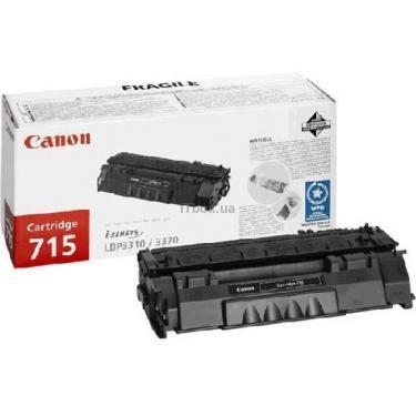 Картридж Canon 715H Black для LBP-3310/3370 Фото 1