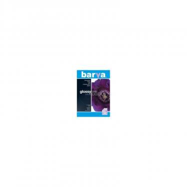 Бумага BARVA A4 Фото 1