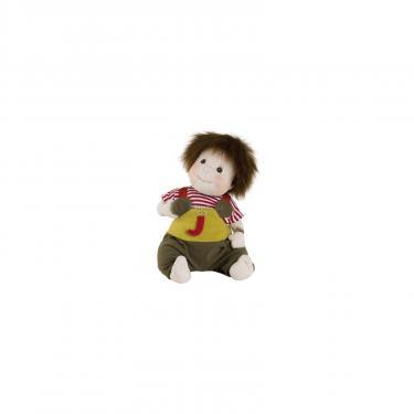 Кукла Rubens Barn Little Emil. Little Rubens. Фото
