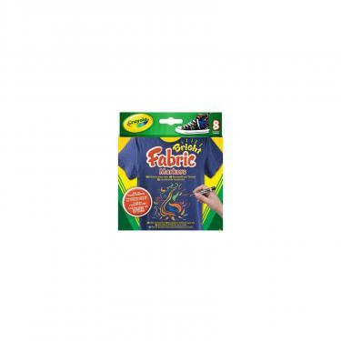 Набор для творчества Crayola 8 фломастеров для рисования на ткани Фото 1