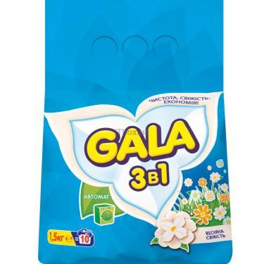 Стиральный порошок Gala Весенняя свежесть 1,5 кг Фото