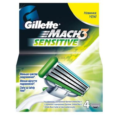 Сменные кассеты Gillette Mach 3 Sensitive 4 шт Фото 1