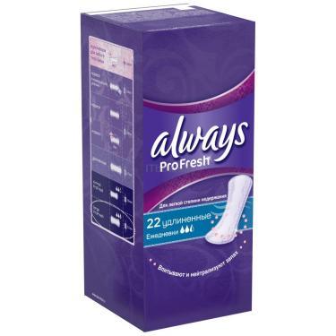 Ежедневные прокладки Always Pro Fresh Large для легкой степени недержания 22 ш Фото 1