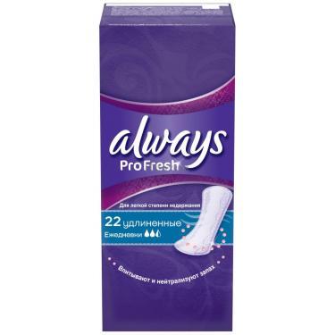 Ежедневные прокладки Always Pro Fresh Large для легкой степени недержания 22 ш Фото