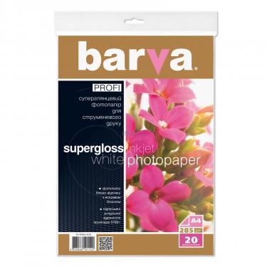 Бумага BARVA A4 PROFI Фото 1