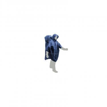 Накидка Terra Incognita CapeBag S/M blue Фото 1