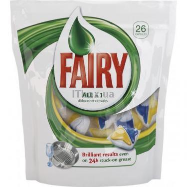 Капсулы для мытья посуды Fairy в посудомоечной машине All in 1 26 шт Фото