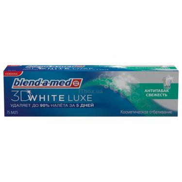 Зубная паста Blend-A-Med 3D White Luxe АнтиТабак Свежесть 75 мл Фото