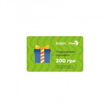 Подарочный сертификат Brain/ITbox на 200 грн Фото 1