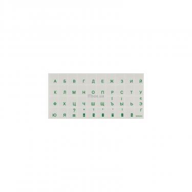 Наклейка на клавиатуру BRAIN green Фото 1