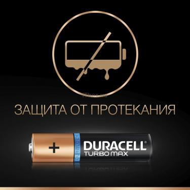 Батарейка Duracell TURBO AAA LR03 * 2 Фото 4