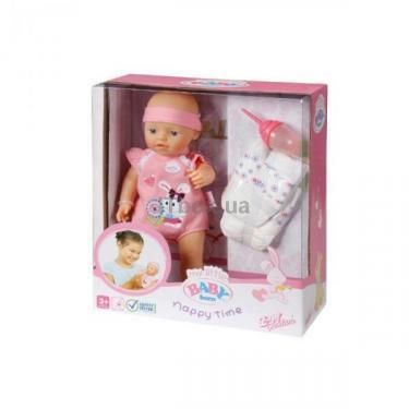 Кукла Zapf My Little Baby Born Фото