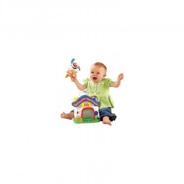 Развивающая игрушка Fisher-Price Домик умного щенка (рус.-англ.) Фото 5