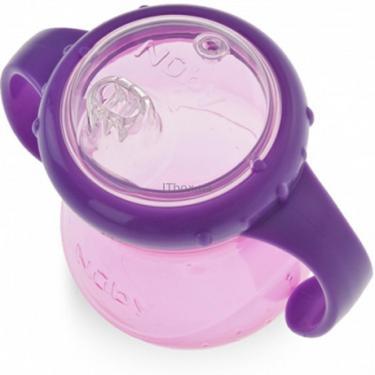 Поильник-непроливайка Nuby фиолетовый Фото 1