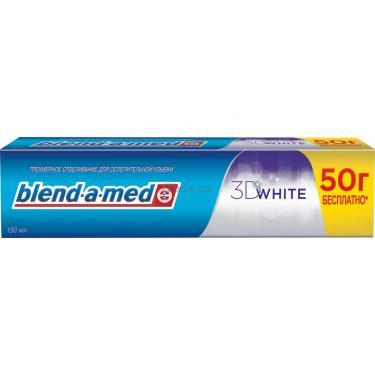 Зубная паста Blend-A-Med 3D White Трехмерное отбеливание 150 мл Фото