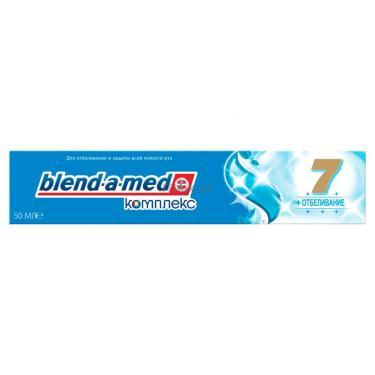 Зубная паста Blend-A-Med Комплекс 7 Отбеливание 50 мл Фото