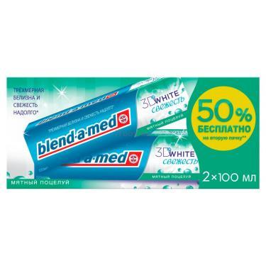 Зубная паста Blend-A-Med 3D White Свежесть Мятный Поцелуй 2x100 мл Фото