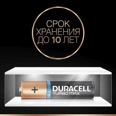 Батарейка Duracell AAA TURBO MAX LR03 * 4 Фото 4