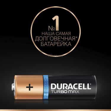 Батарейка Duracell AAA TURBO MAX LR03 * 4 Фото 6