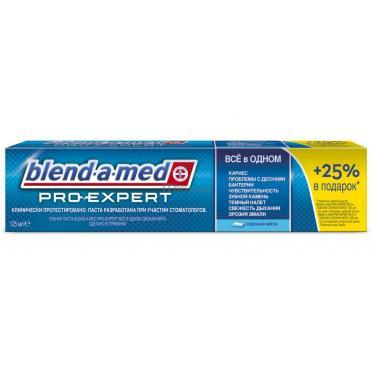 Зубная паста Blend-A-Med Pro-Expert Все в одном Свежая Мята 125 мл Фото