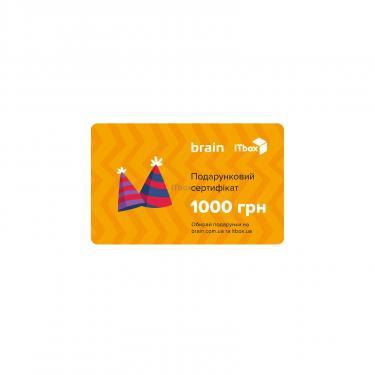 Подарочный сертификат Brain/ITbox на 1000 грн Фото 1