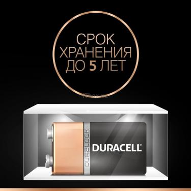 Батарейка Duracell Крона 9V * 1 Фото 3
