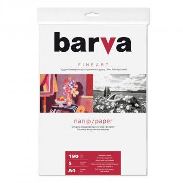 Бумага BARVA A4 FINE ART Фото 1