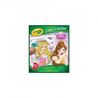 Набор для творчества Crayola с наклейками Принцессы Фото