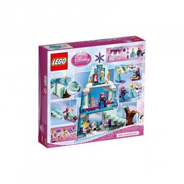 Конструктор LEGO Блестящий ледяной замок Эльзы Фото 8