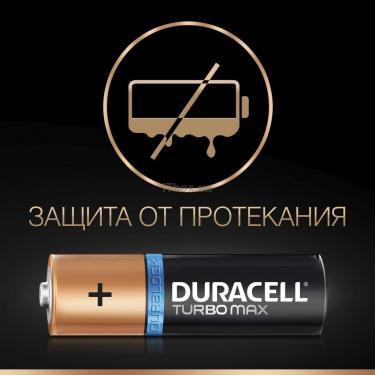 Батарейка Duracell AA TURBO MAX LR06 * 2 Фото 3