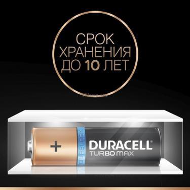 Батарейка Duracell AA TURBO MAX LR06 * 2 Фото 4