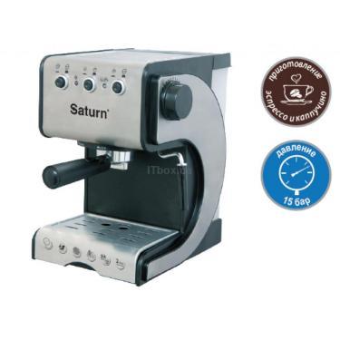Кофеварка SATURN ST-CM7089 Фото 1