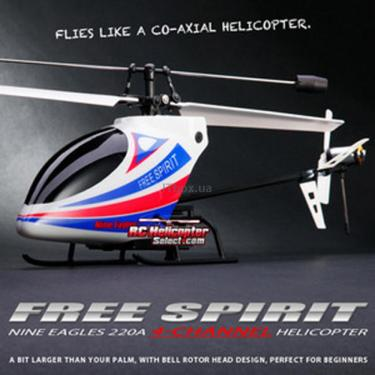 Вертолет Nine Eagles Free Spirit Фото 5