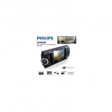 Видеорегистратор PHILIPS CVR300 Фото 5