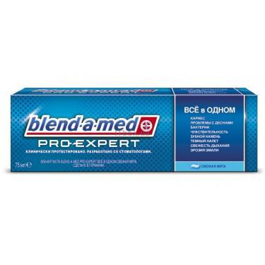 Зубная паста Blend-A-Med Pro-Expert Все в одном Свежая Мята 75 мл Фото