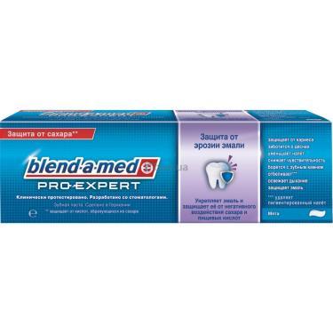 Зубная паста Blend-A-Med Pro-Expert Все в одном Защита от эрозии эмали 100  Фото